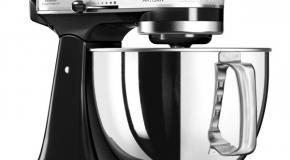 Kitchenaid: Robot pâtissier mixeur en promo prix pas cher bon plan Amazon