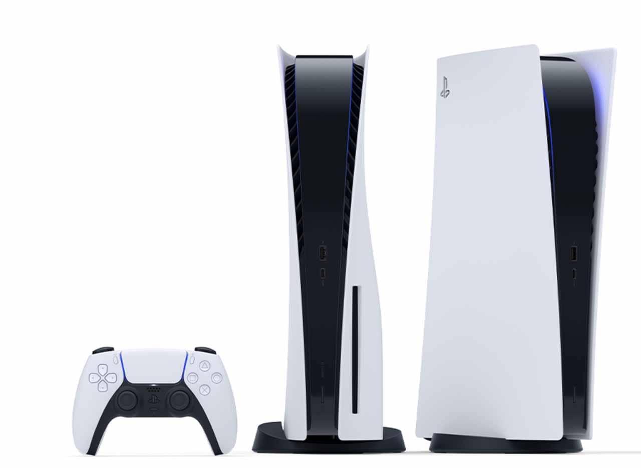PS5 Sony