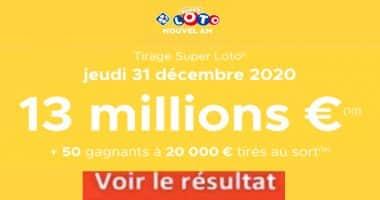 Resultat Super LOTO 30 Décembre 2020 joker+ et codes loto gagnant