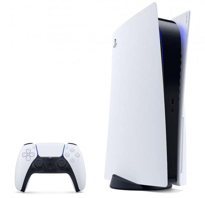 PS5 dispo